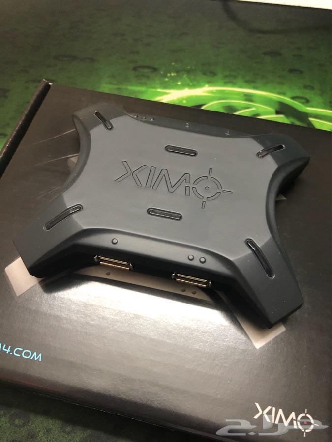 قطعة XIM4 لتشغيل الماوس والكيبورد