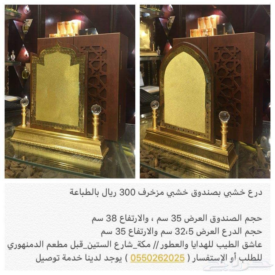 صناديق سيوف راقية ودروع تذكاريه