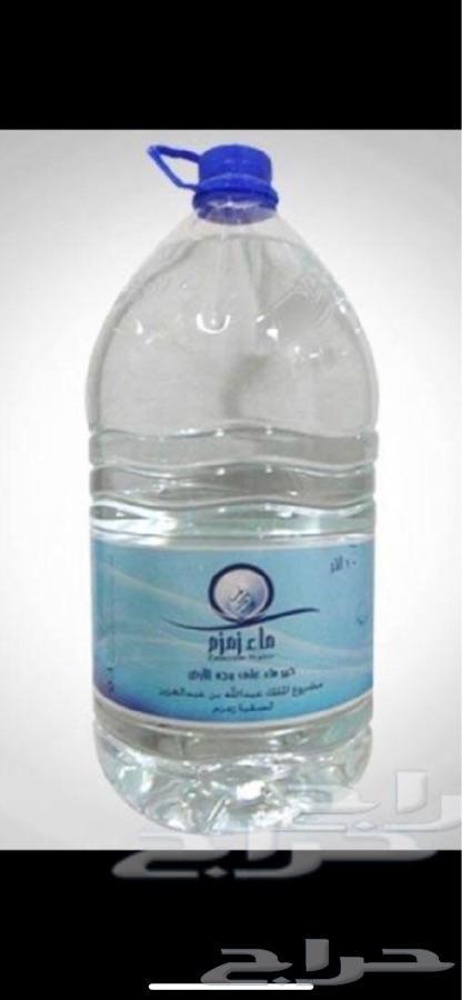 ماء زمزم الجالون  الوحد ب 12ريال