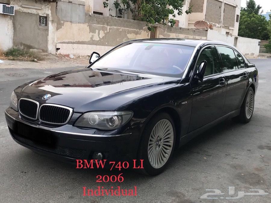 للبيع bmw740 اخر مواصفات نظيف شرط2006