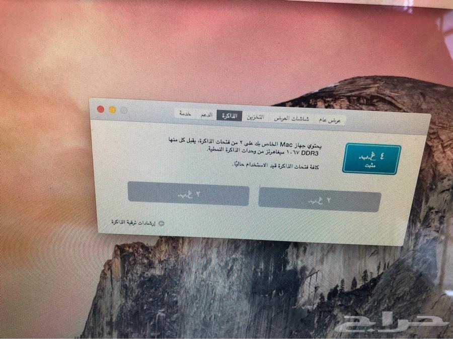 للبيع اي ماك  for sale imac