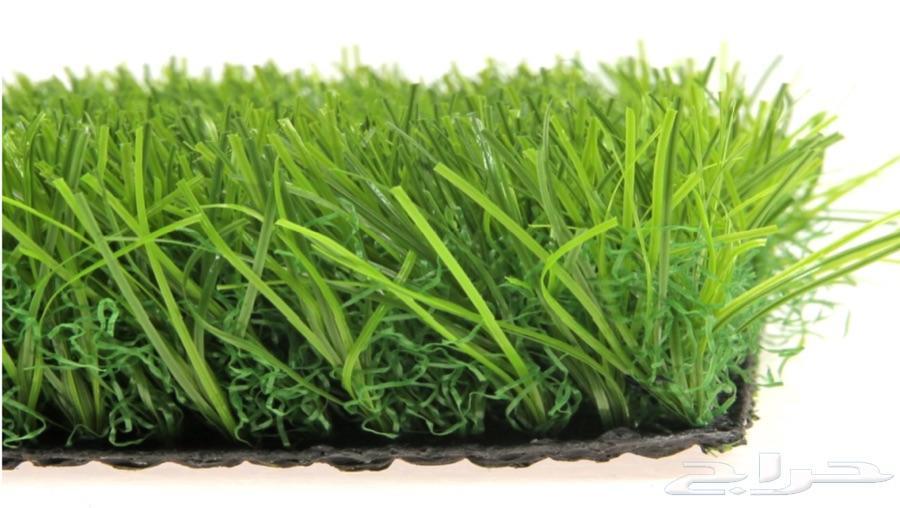 عشب صناعي تخفيضات وتنزيلات كبرى وضمان 5س