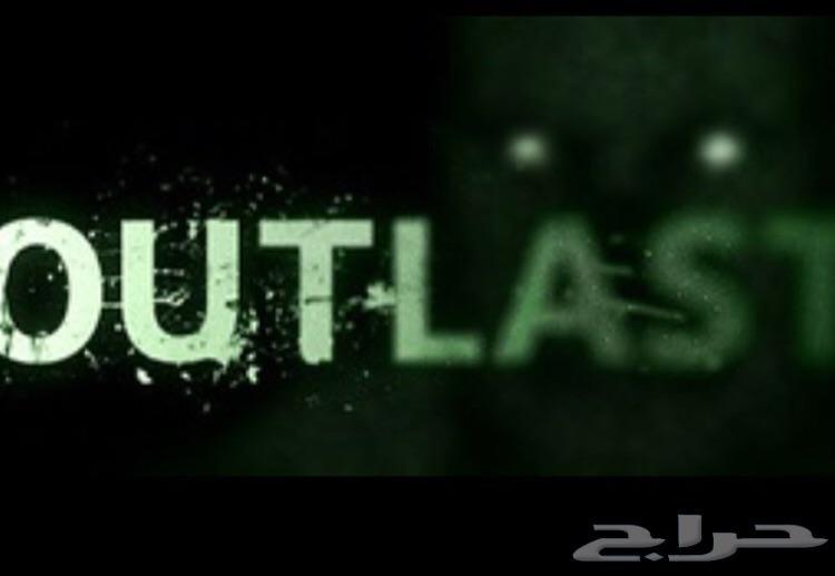 أوت لاست Outlast