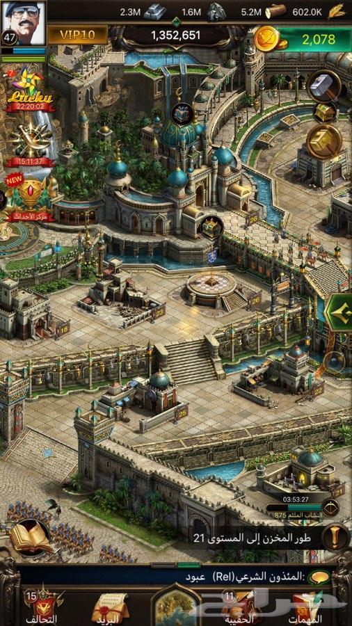 قلعة انتقام السلاطين للبيع وموارد ملايين