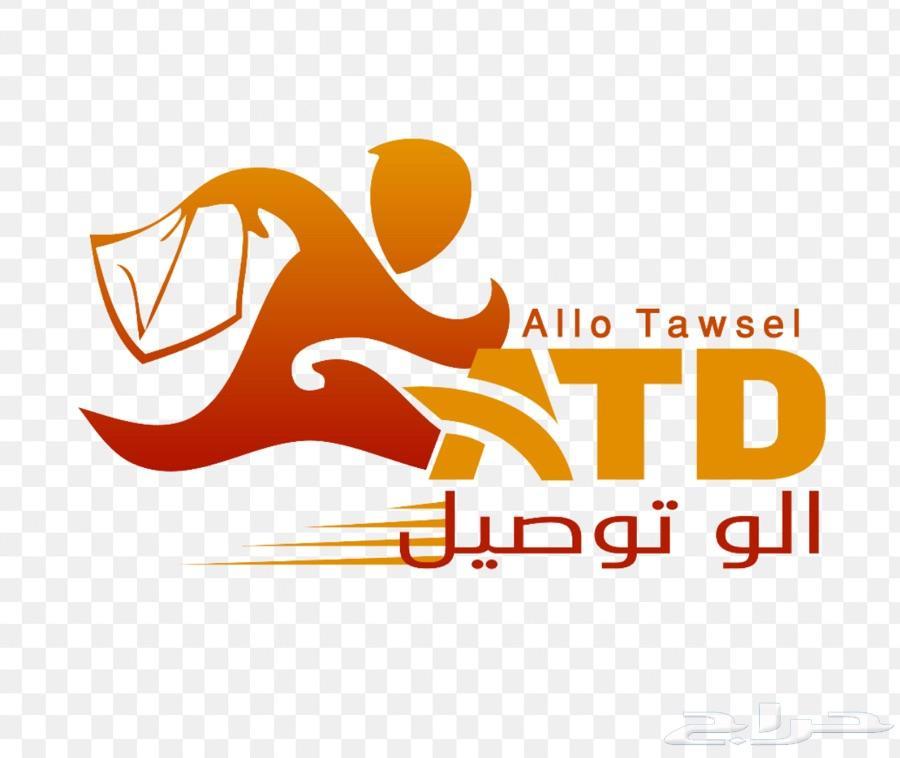 توصيل مشاوير   طلبات داخل الرياض
