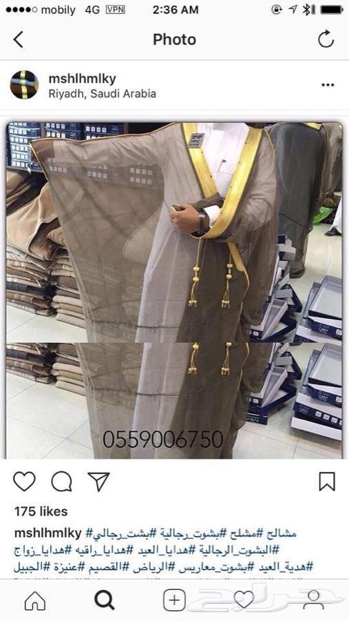 مشلح رجالي فاخرة سوق المشالح سوق الهدايا