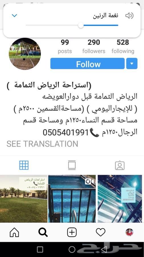اطقم نسائيه مشكله من جميع الماركات مميزه