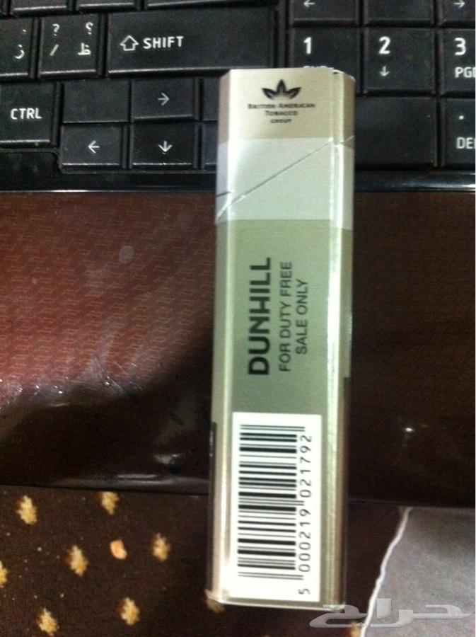 دخان دنهل سلفر مستورد للبيع