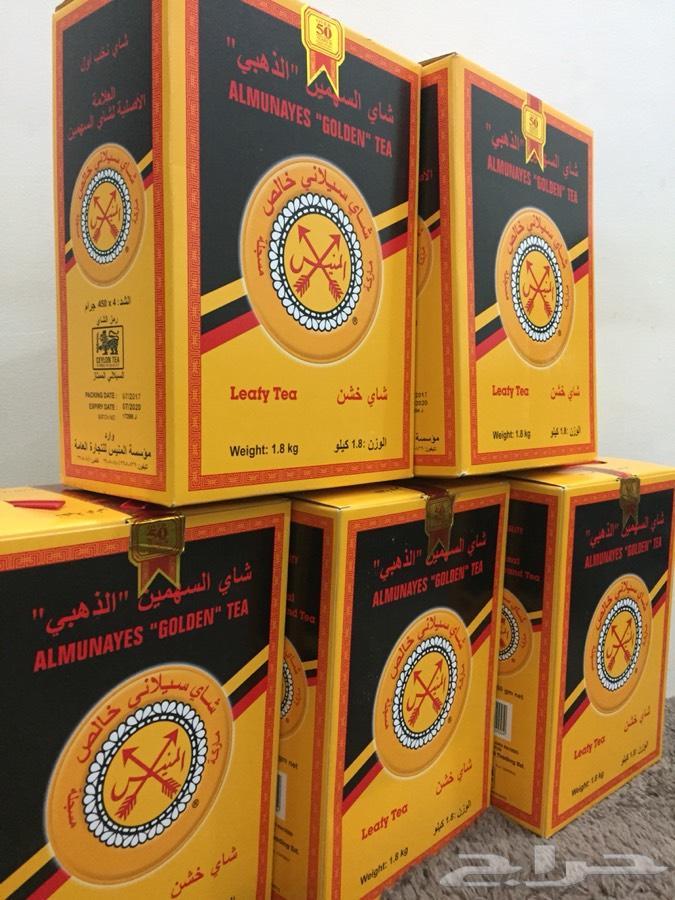 منتجات كويتية