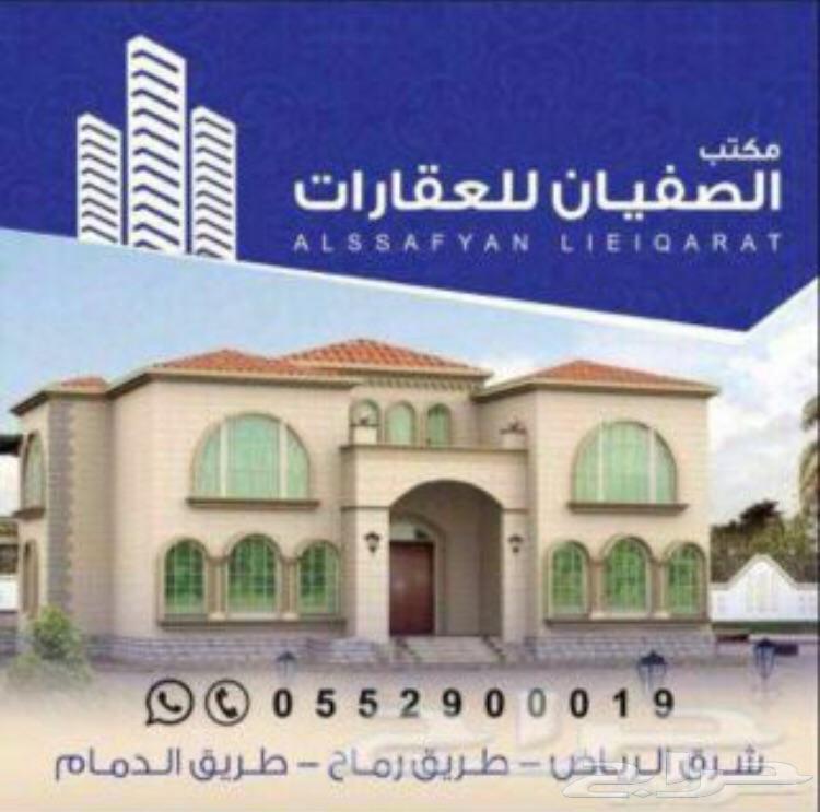 ارض للبيع في مخطط 3132 شرق الرياض