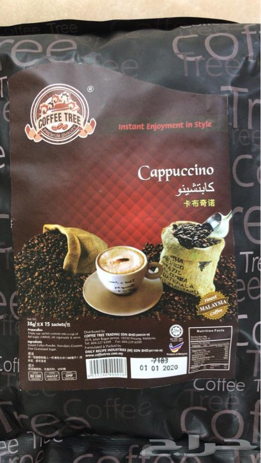 قهوة ( كوفي تري )الشهيرة  من ماليزيا