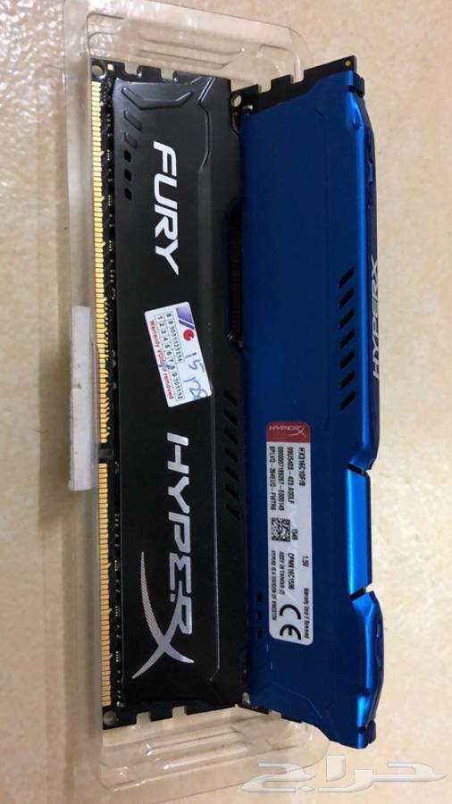 رامات للبيع  Ram for sale