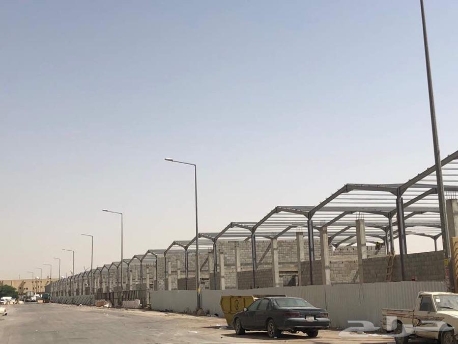 مقاول في الرياض