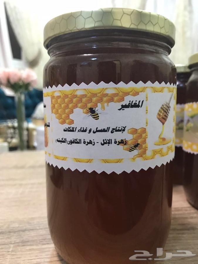 عسل ( أثل ) انتاج جديد وصافي للحجز جمله