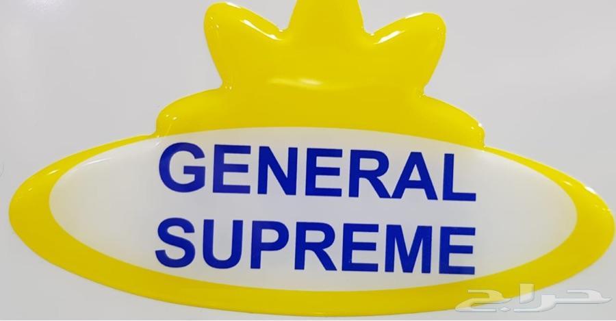 تلاجة جنرال تبريد بخار مع ضمان وتوصيل