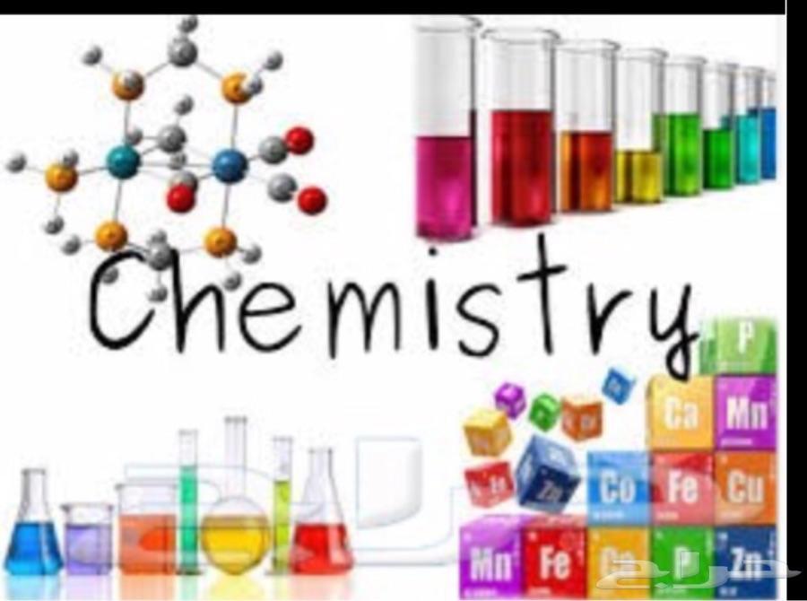 مدرس كيمياء  لطلاب الجامعات