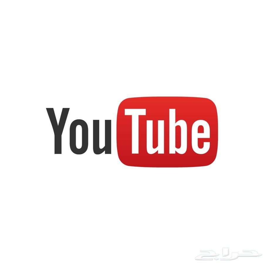 قناة يوتيوب للبيع فيه 72 الف مشترك