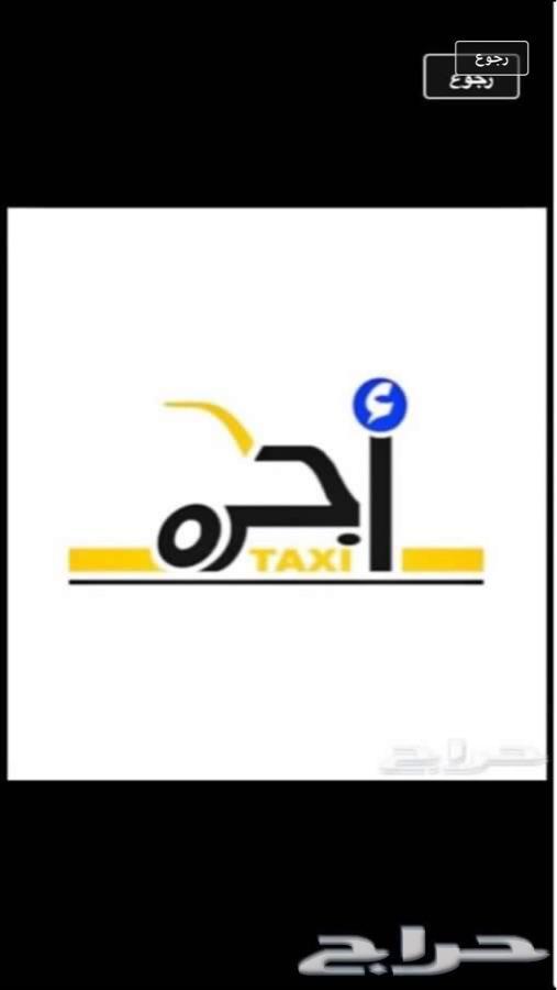 نجران __ مطار ابها __ نجران