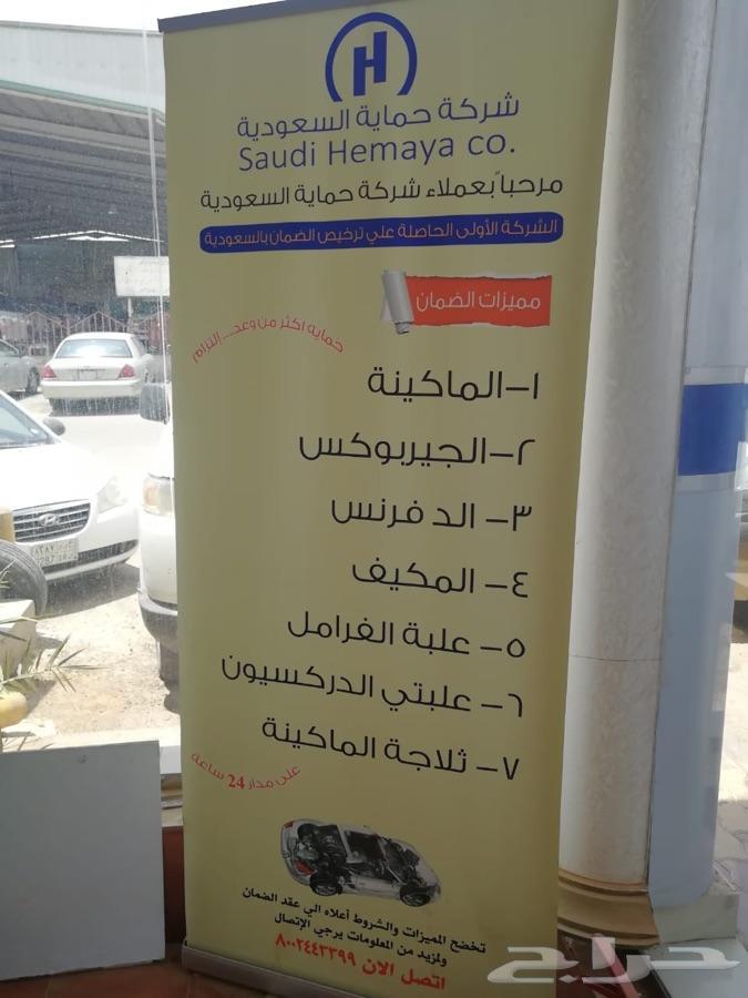 »  مرسيدس فل كامل سعودي 2008