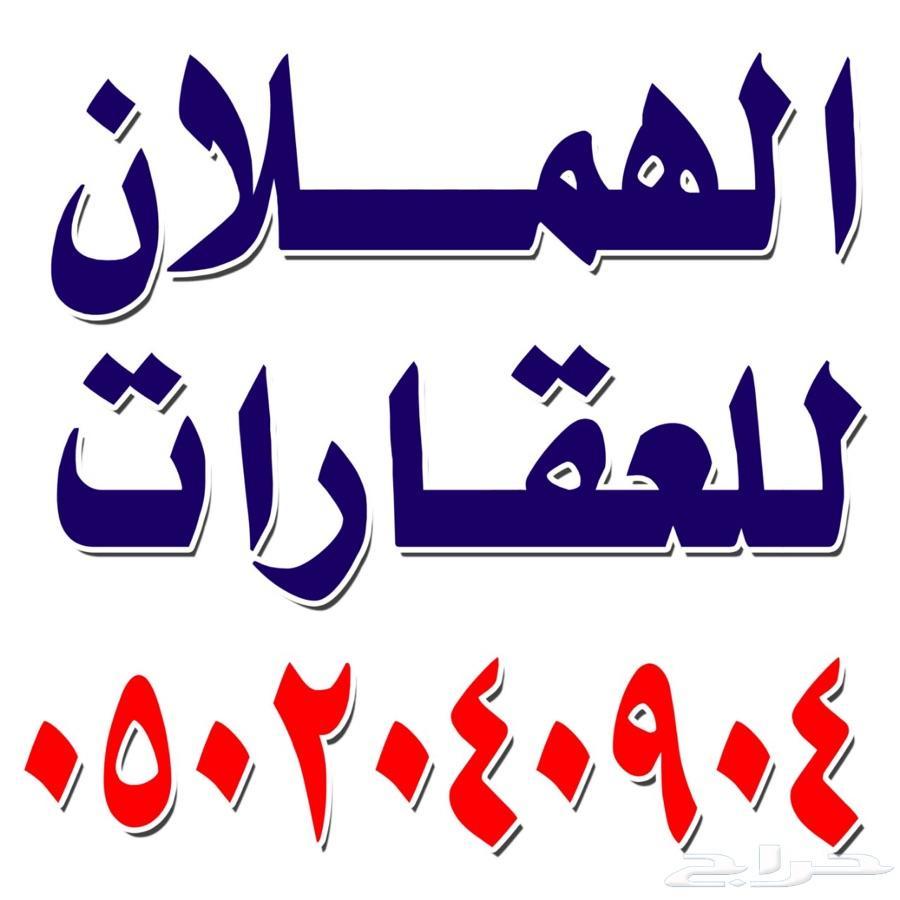 اراضي شرق الرياض طريق رماح