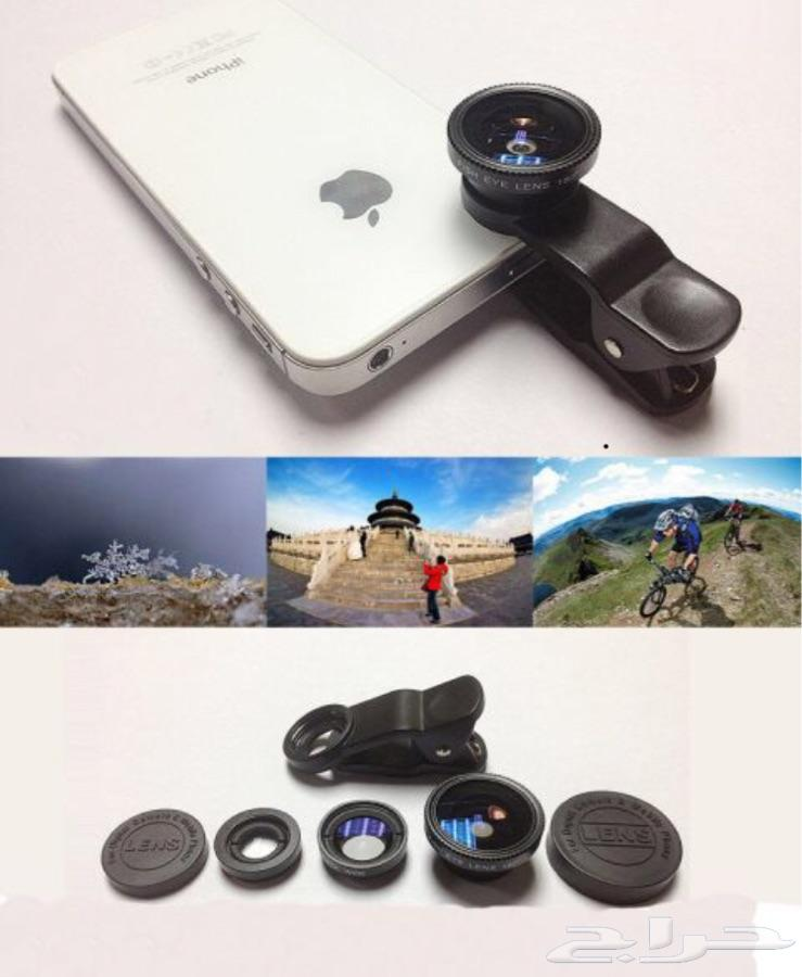 عدسات احترافية لكاميرة الجوال