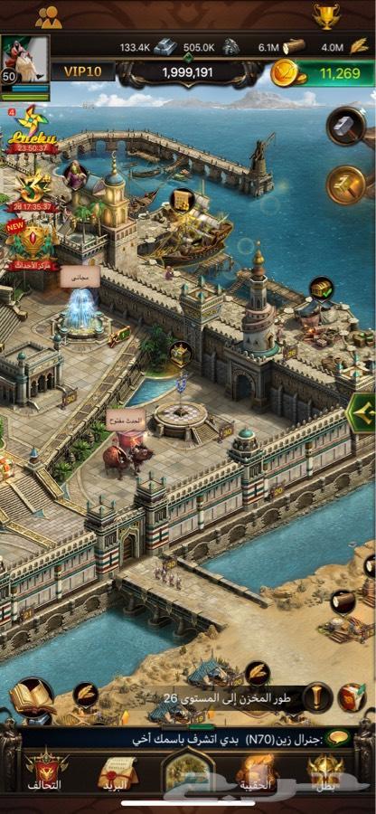 قلعة في انتقام السلاطين هيبه 1