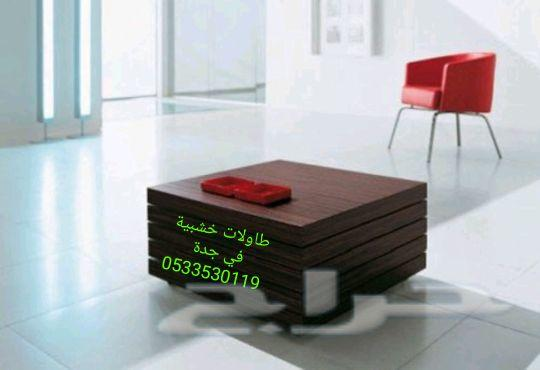 طاولات خشبية في جدة 0533530119