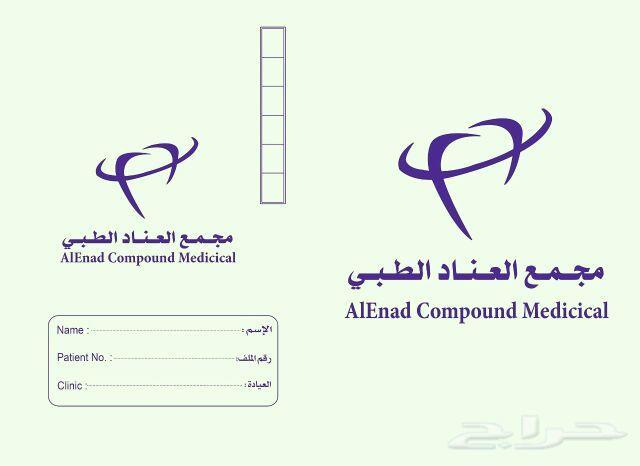 مطابع دعاية وإعلان