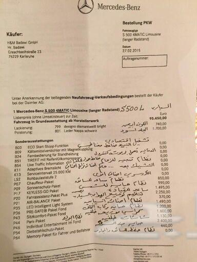 مرسيدس 500 s دفع رباعي 2015