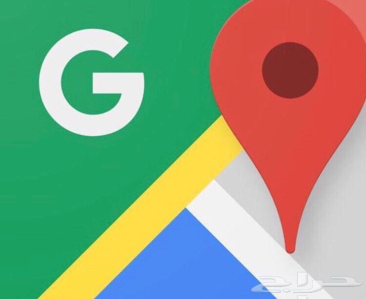 اضافة محلك او موقعك في خرائط قوقل ماب