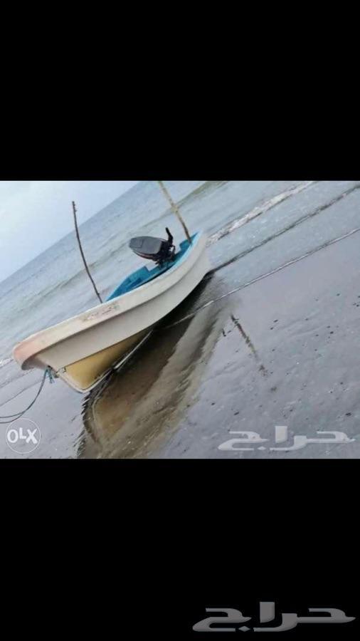 قارب جديد اقبل البدل