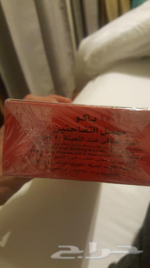 للبيع تفاحتين نخله مصري نكهه بحريني