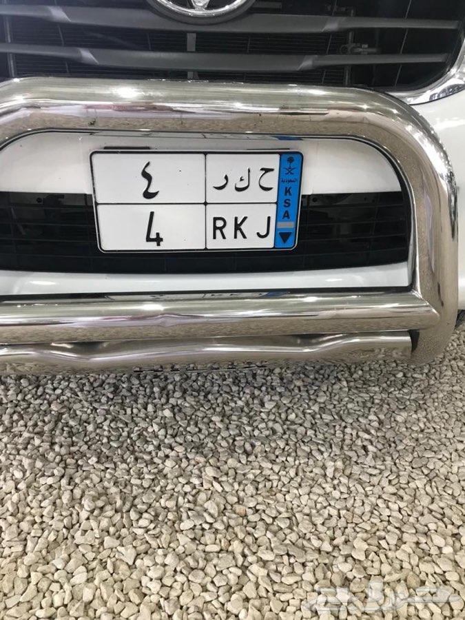 لوحه نقل مميزه فرديه ح ك ر 4