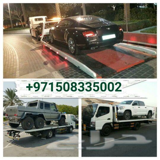 الحريري لنقل سيارات ودراجات إلى سعودية وبلعكس