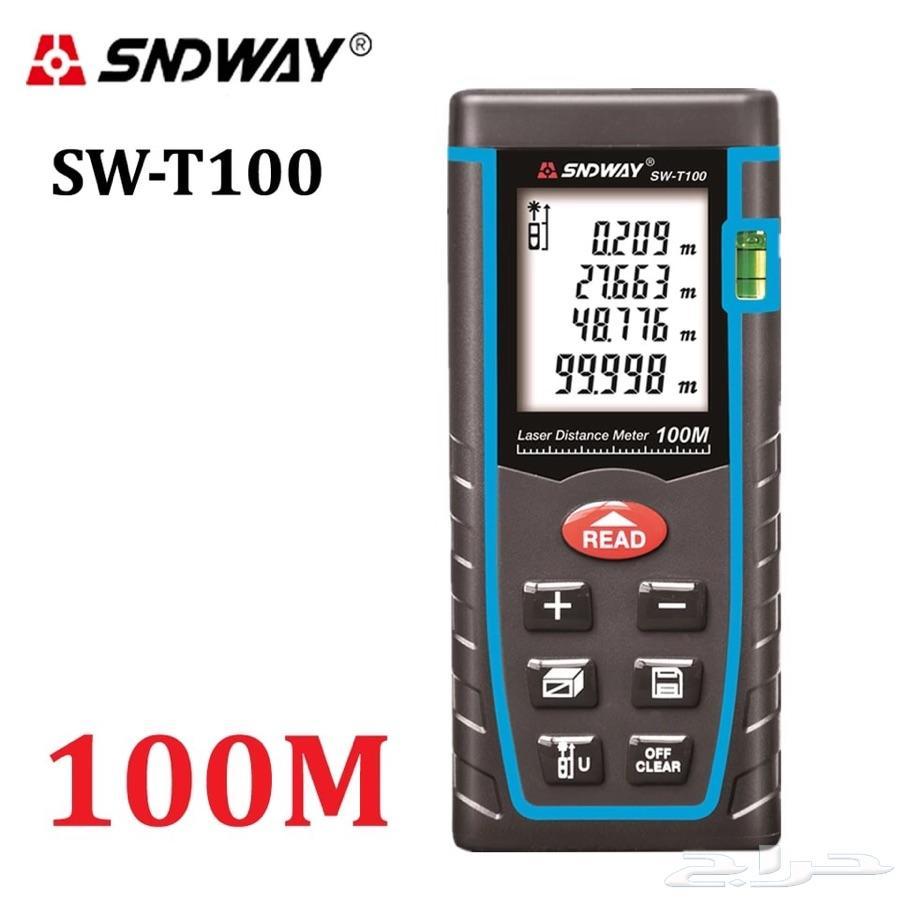جهاز قياس المسافات 100 متر