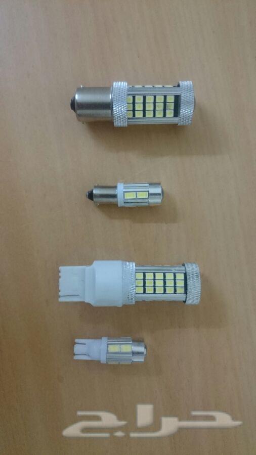 ليد للناعس والريوس قوي وفخم LED