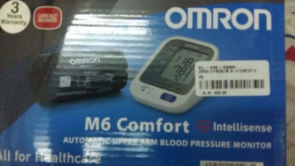 جهاز قياس الضغط جديد