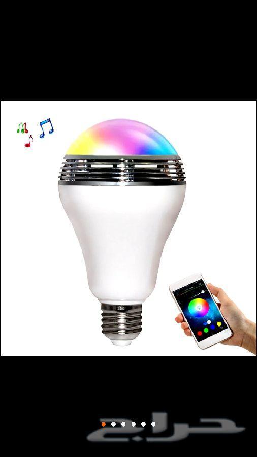 لمبة ليد ( LED )بلوتوث ذكية تحكم كامل بالجوال