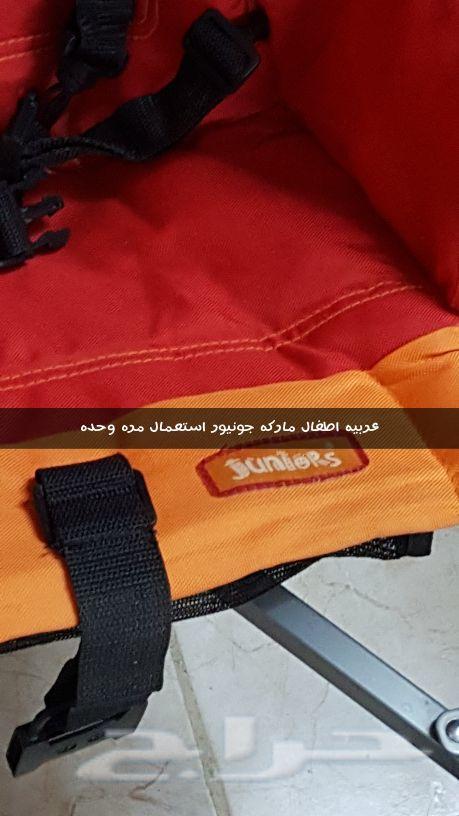 عربيات اطفال للبيع