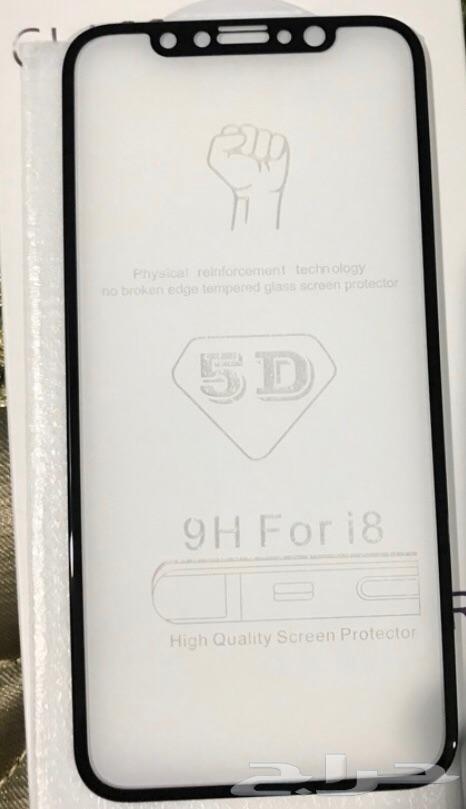حمايه ضد الكسر نانو 5D