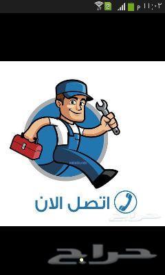 سباك وكهربائي بالمدينة المنورة 0569880478