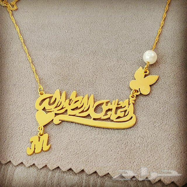 الطايف - تفصيل أسماء مطليه