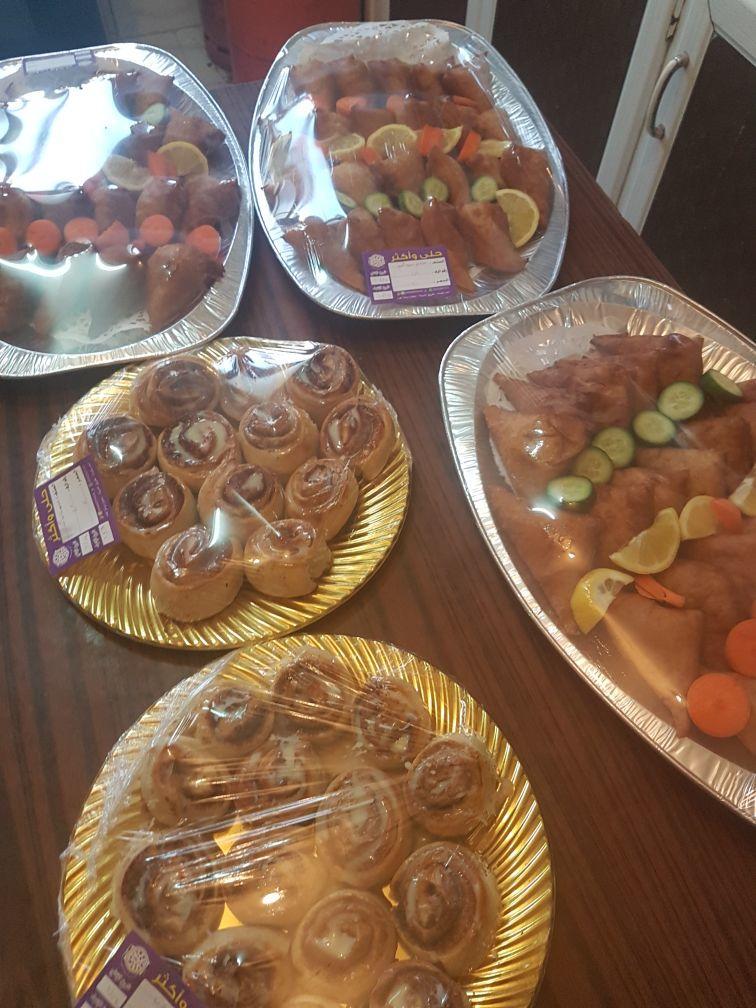 مطبخ ام نواف اكلات شعبيه حلويات فطاير