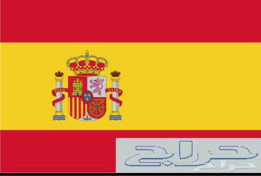 فيزا اسبانيا شنغن عرض خاص للعوائل