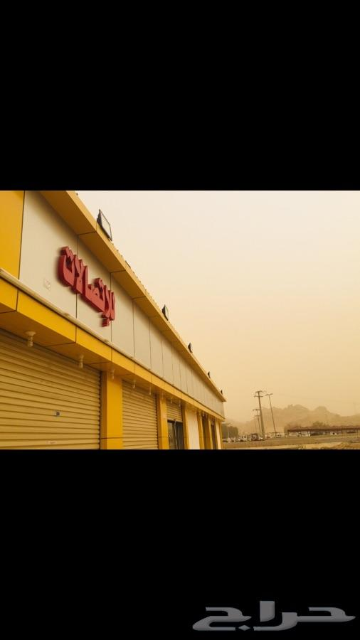 محلات للايجار شرق القنفذة