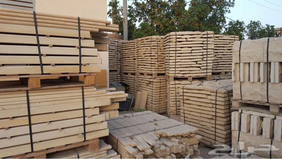 مصنع حجر الرياض