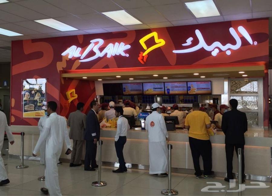 ابو خالد توصيل البيك في الرياض