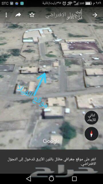عمارة للبيع مساحة400م2   محايل طريق الحيله