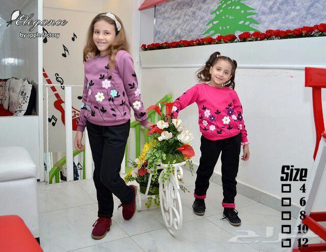 اجمل الملابس كشخه واسعارها فيها اطفال ونسائي