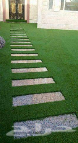 ابو وليد العشب الصناعي والطبيعي